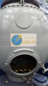Exterior Soyuz spacecraft training module, NASA Houston